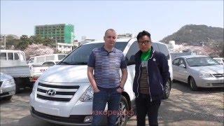 Как купить Hyundai Grand Starex в кризис из Кореи