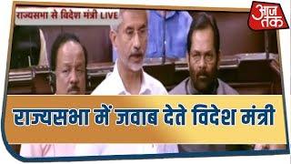 Congress Seeks Clarification On PM Modi's Statement On Kashmir Mediation