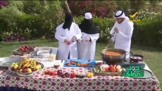 بعد الجولة في عنيزة جعنا.. مهند أبوعبيد يستكشف المطبخ القصيمي مع أحلى (مرقوق)