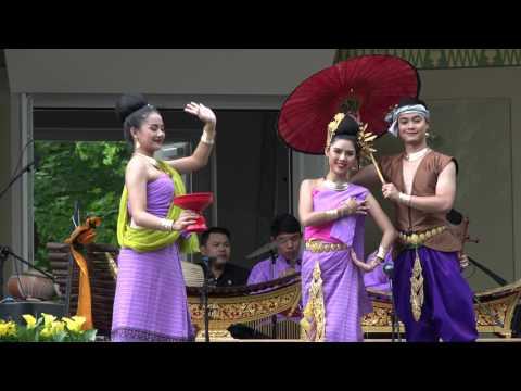 Thai Festival (งานเทศกาลไทย)  Bad Homburg 2017