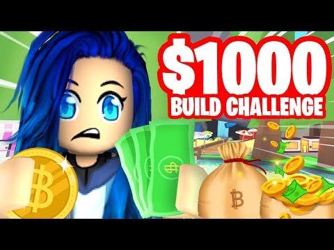 $1000 Build Challenge In Roblox Bloxburg!