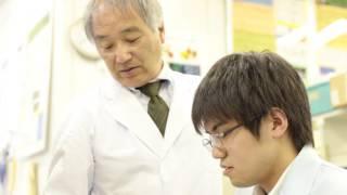 日本大学生物資源科学部 教員紹介(食品生命学科)