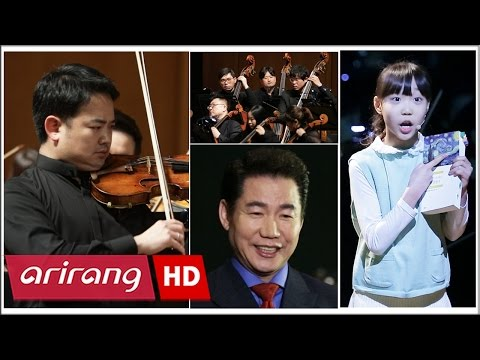 [Arts Avenue 2017] 2017 Seoul Philharmonic Orchestra Music Theater
