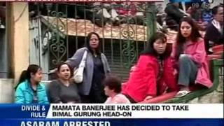 News X: Trinamool Chairperson Mamata Banerjee to visit Darjeeling, people asked to stay indoors