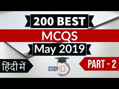 Best 200 MAY 2019 Current Affairs In Hindi Part 2 - Finest MCQ For All Exams By Study IQ