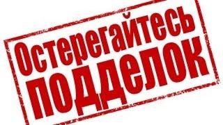 Внимание - контрафакт! В Подмосковье  подделывали автомасла(http://vid.io/xq6V В Москве и Московской области предприимчивые парни неплохо зарабатывали около 100 млн. в год. Были..., 2015-12-25T18:42:08.000Z)