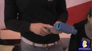 Бесконтактные инфракрасные термометры КБ Диполь