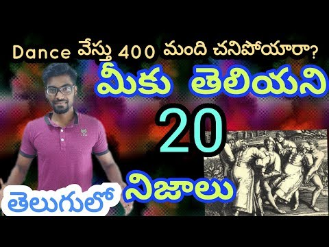 20 Interesting and Unknown Facts in Telugu #3 | KranthiVlogger