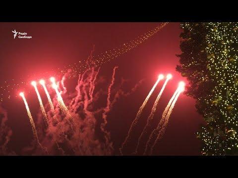 Новий рік 2018! Київ святкує