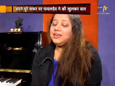 Singer Payal Dev & Key Bord Player Aditya Dev Exlusive Interview on  ETV by Kumar kanhaiya