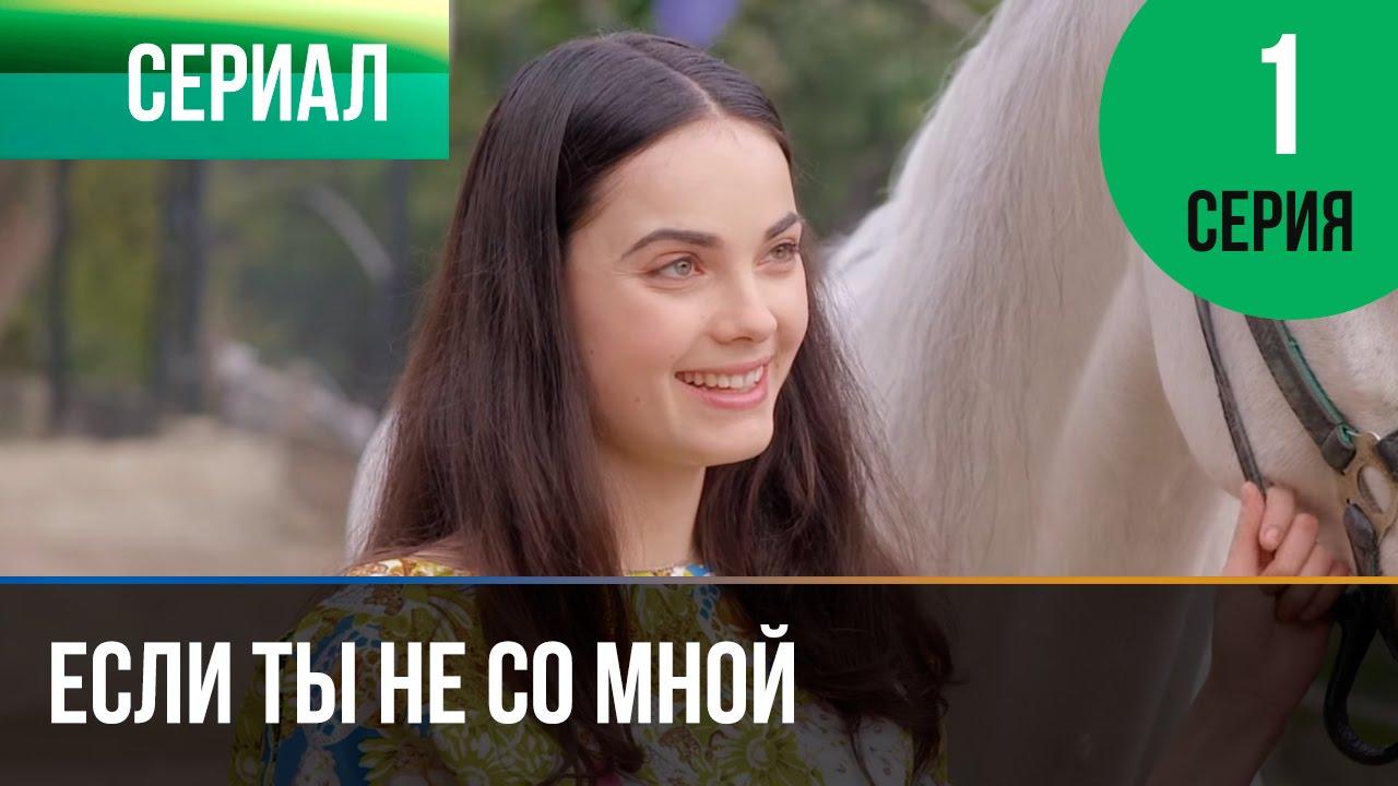 Пососи мне меня русское онлайн фото 93-612
