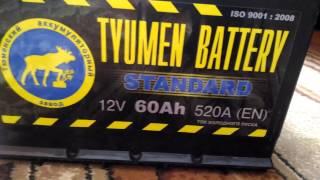 Тюменський акумулятор 60аг 520А (вибір акумулятора)
