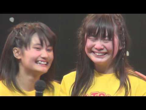 馬場菜月 (Fun×Fam)「ありがとう (石坂智子)」2016/04/03 なっちゃん卒業公演 2部