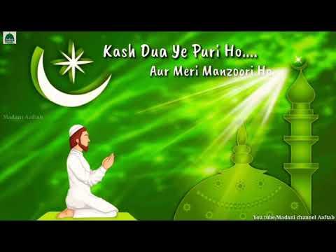 Best Islamic Naat Status Whatsapp status||Whatsapp status Naat Ringtone||Naat Ringtone