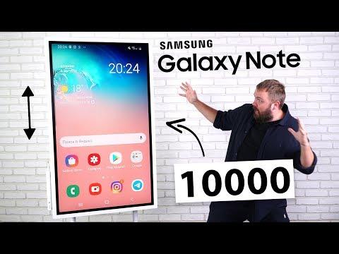 Samsung Galaxy Note 10000 и немножко Tab S6