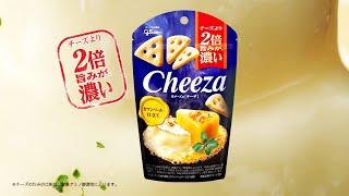 Cheeza Camembert Cheese video