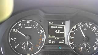 Skoda Octavia A7 1.6 MPI расход топлива