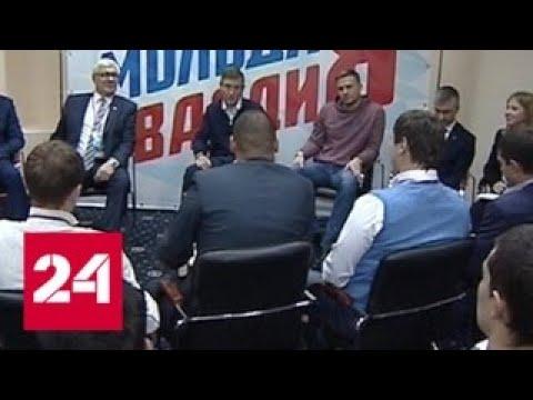 """Кто из депутатов """"Единой России"""" ничего не делает - Россия 24"""