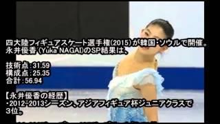 永井優香 (Yuka NAGAI)SP演技動画はこちら】→http://niyaniyahome.com/f...
