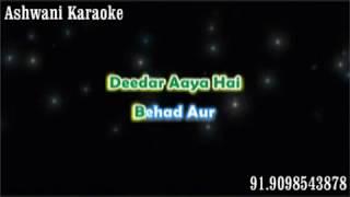 Aaj Fir Tumpe Pyar Aaya Hai Karaoke with male voice