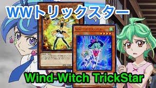 【遊戯王ADS】WWトリックスター/WindWitch TrickStar 【YGOpro】