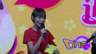 Universal Goddess 林明禎 Minchen Lin, Star of the Show