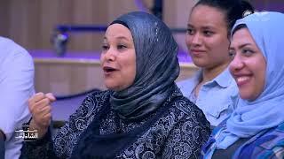 إخوات أحمد داش فاجئونا بالفيديوهات دي | معكم منى الشاذلي