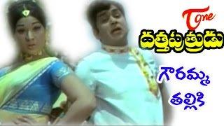 Datta Putrudu Songs - Gowramma Talliki - ANR - Vanisri