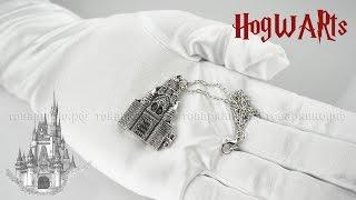 Кулон Hogwarts(Кулон Hogwarts купить тут http://xn--80adthqbfmo.xn--p1ai/po-film/garri-potter/kulon-hogwarts.html В магазине качественных товаров из фильмов..., 2015-11-18T06:23:04.000Z)