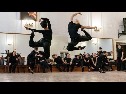 Фрагменты одноактного балета