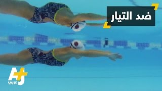 Popular Right Now - Libya