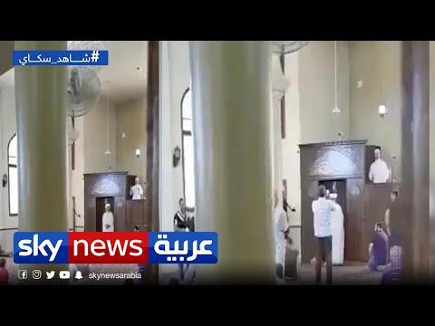 بالفيديو إمامين يخطبان في مسجد واحد ويثيرا الغضب | منصات  - نشر قبل 3 ساعة