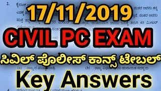 CIVIL POLICE CONSTABLE QUESTION PAPER 2019 KEY ANSWERS/CIVIL PC EXAM 2019 KEY ANSWERS