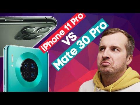 Huawei Mate 30 Pro - Камеры лучше IPhone 11 Pro, но без Гугла