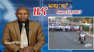Eritrean News ( June 15, 2017) |  Eritrea ERi-TV