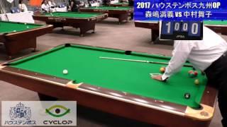 森嶋満義 vs 中村舞子 - Captured Live on Ustream at http://www.ustre...