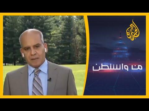من واشنطن-دعوى الجبري ضد بن سلمان.. كيف تؤثر على العلاقات مع واشنطن؟  - نشر قبل 5 ساعة