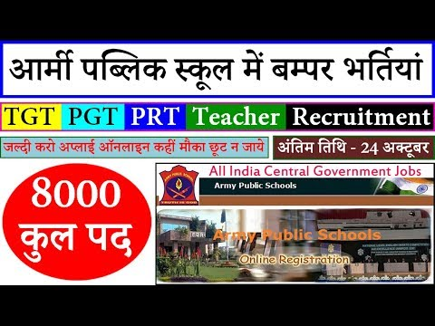 AWES 8000 TGT PGT PRT Teacher Vacancy 2018 - 2019 Apply Online @ aps-csb.in