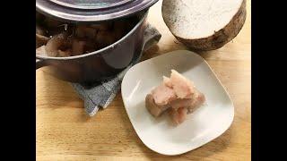 蜜芋頭 Candied taro
