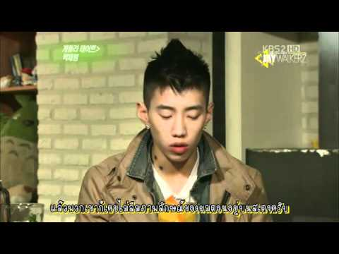 Guerrilla Dating Thai Sub Hq 105