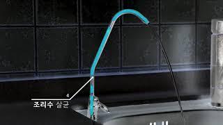 쿠쿠 CUCKOO 웹기술 영상   정수기 CP TS01…