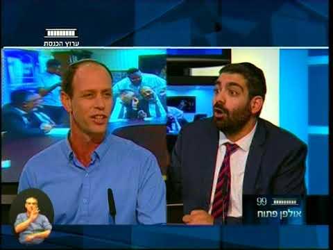 """ערוץ הכנסת - מלכיאלי: """"מצבו של אריה דרעי מעולם לא היה חזק כמו עכשיו"""" 9.11.17"""