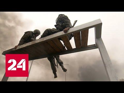 Олимпиада спецназа: российские