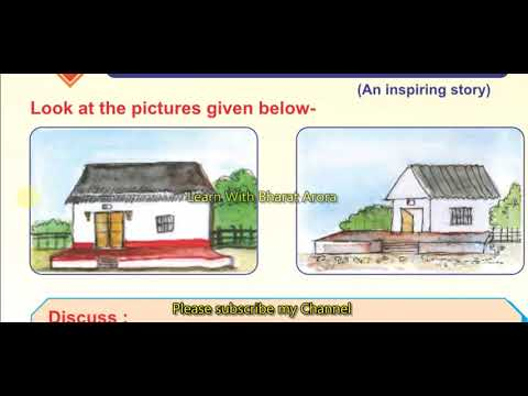 Rbse Class 3 English Chapter 5 Swachh Bharat Abhiyan Difficult Words Meaning In Hindi Youtube