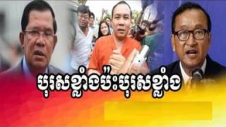 RFA Cambodia Hot News Today , Khmer News Today , Morning 29 06 2017 , Neary Khmer