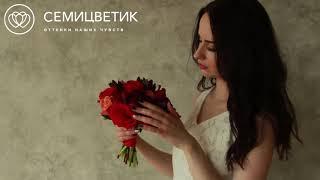 Свадебный букет из пионов, леукадендрона и роз