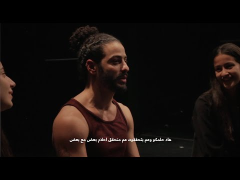 Between Two Worlds - A Tribute To Ayman Safieh