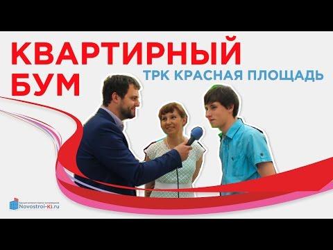 Сбербанк организовал квартирный бум в Краснодаре