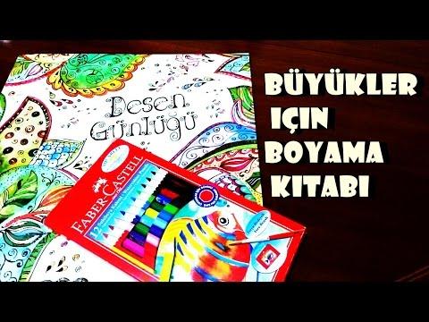 Buyukler Icin Boyama Kitabi Coloring Book For Adults Air