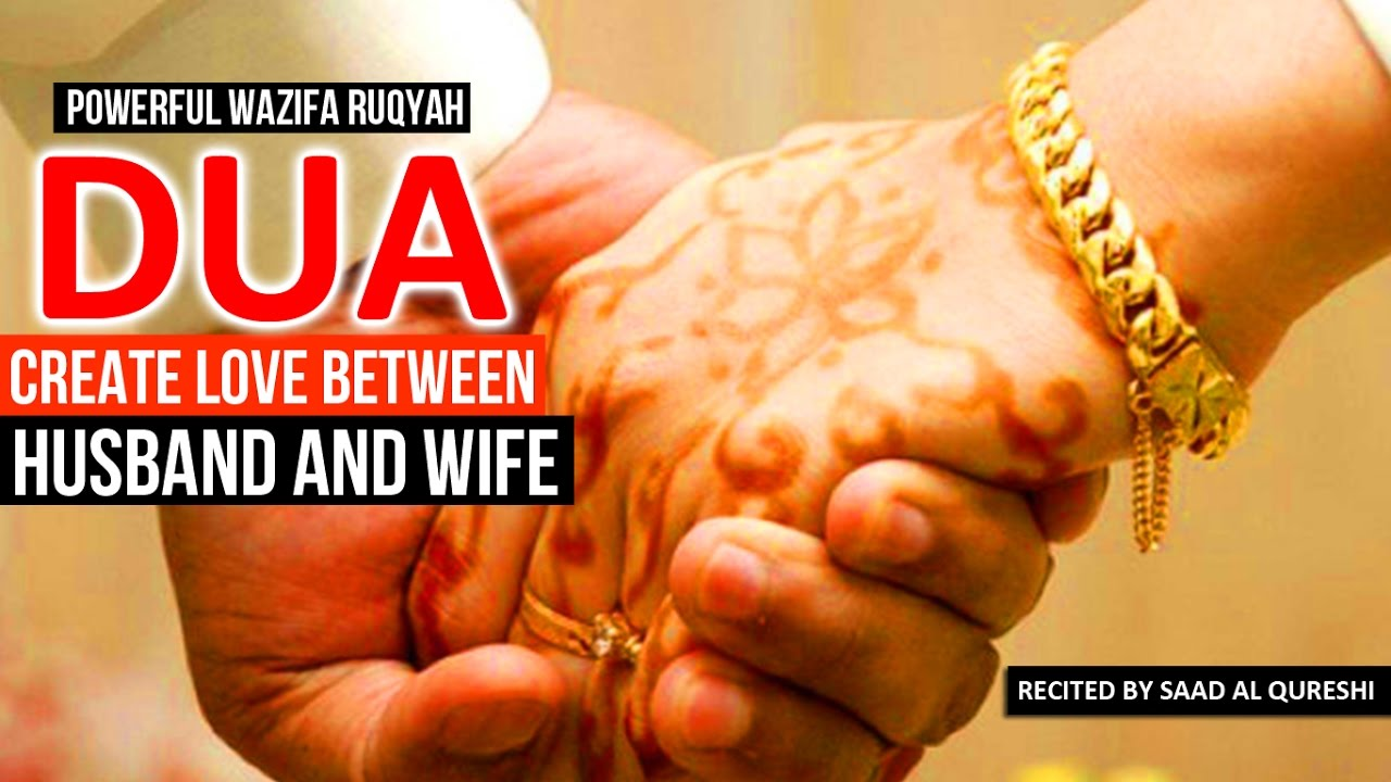 wazifa for husband and wife relationship hot